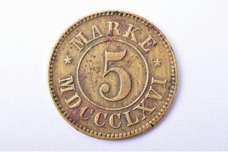 5 marks, 1866, Tartu (Dorpat) Koduraha, Russia, Estonia, 2.44 g, Ø 20.6 mm, XF