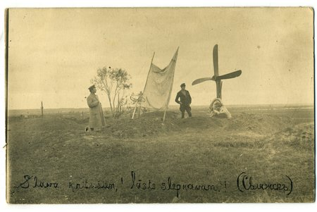 photography, pilot's grave, Latvia, Russia, beginning of 20th cent., 14x9 cm
