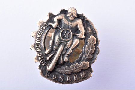 badge, Auto Moto Club DOSARM, Latvia, USSR, 1947-1951, 19.2 x 17.1 mm, 1.75 g