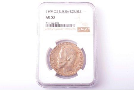 1 ruble, 1899, silver, Russia, AU 53