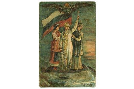 postcard, propaganda, Russia, beginning of 20th cent., 14x9 cm