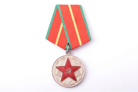 medal, Ministry for Protection of Public Order of the Lithuanian SSR:  For 20 years of Impeccable Service, Latvia, USSR, 60ies of 20 cent.