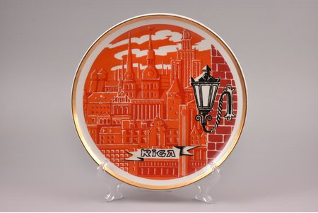 "wall plate, ""Riga"", porcelain, Rīga porcelain factory, sketch by Zina Ulste, Riga (Latvia), USSR, 1975, 25 cm, first grade, limited edition"