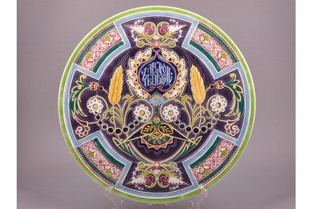 """dekoratīvais sienas trauks, """"Sālsmaize"""", majolika, M.S. Kuzņecova rūpnīca, Krievijas impērija, 19. gs. beigas, Ø 41.3 cm, Tveras fabrika, bez defektiem"""