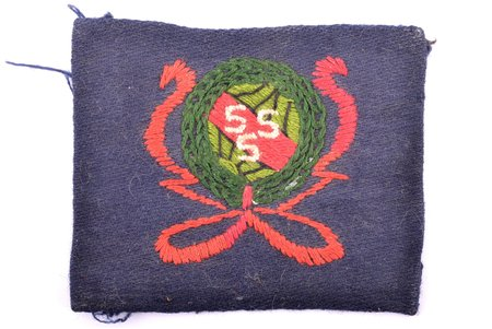 patch, SSS society (Workers' Sport and Guard), fabric, Latvia, the 20-30ties of 20th cent., 5 x 6.2 cm