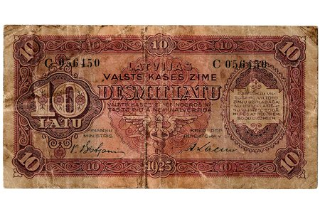 10 lati, banknote, 1925 g., Latvija, F