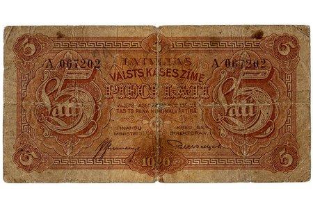 5 lati, banknote, 1926 g., Latvija, VG