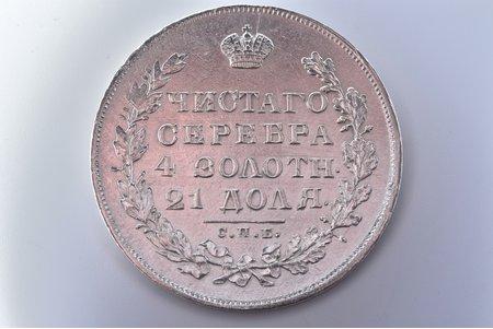 1 рубль, 1830 г., НГ, СПБ, (ленты в гербе короткие), серебро, Российская империя, 20.42 г, Ø 35.7 мм, XF