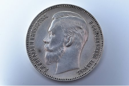 1 ruble, 1907, EB, silver, Russia, 19.79 g, Ø 33.8 mm, VF