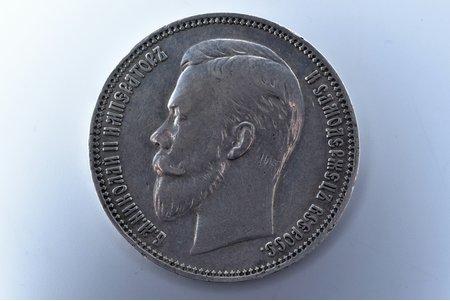 1 rublis, 1907 g., EB, sudrabs, Krievijas Impērija, 19.88 g, Ø 33.8 mm, VF