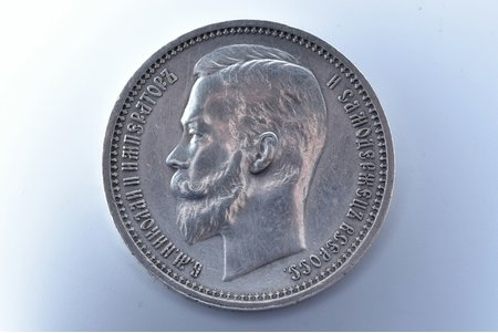 1 ruble, 1912, EB, silver, Russia, 19.84 g, Ø 33.8 mm, VF