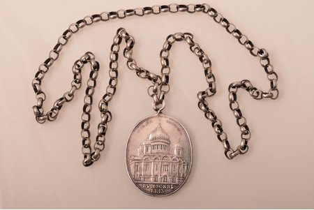 commemorative jetton, in memory of the consecration of the Cathedral of Christ the Savior in Moscow, silver, Russia, 1883, 50.1 x 34.7 mm, total weight (with chain) 36.45 g