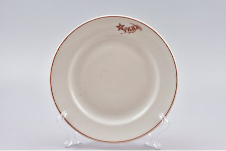 šķīvis, RKKA, strādnieku-zemnieku sarkanā armija, porcelāns, Krasnij farforist (Čudovo), PSRS, 20 gs. 30tie gadi, 20 cm