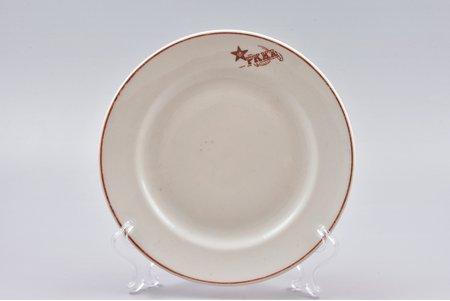 plate, RKKA., worker-villager red army, porcelain, Krasniy farforist (Chudovo), USSR, the 30ties of 20th cent., 20 cm
