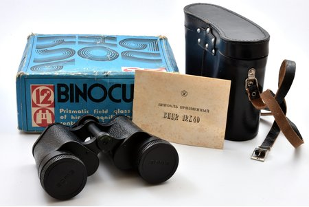 binoculars, БПЦ2 12x40, excellent condition (as new), USSR, 1982