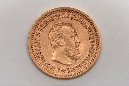 5 rubļi, 1889 g., AG, zelts, Krievijas Impērija, 6.42 g, Ø 21.5 mm, VF