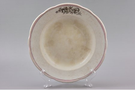 "plate, ""Hotel de Rome"", porcelain, Riga (Latvia), the 20-30ties of 20th cent., Ø 23.7 cm"
