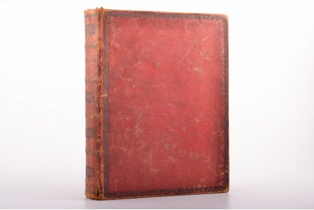 """Книга Псалтирь"", 1833, Киево-Печерская Лавра, Moscow, leather binding, three sided gilded edge, 21.4 x 17 cm, gravures and vignettes"