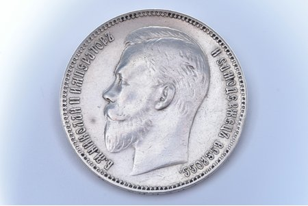 1 ruble, 1907, EB, silver, Russia, 19.79 g, Ø 33.8 mm, VF