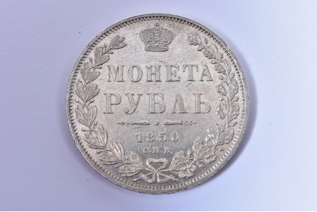 1 ruble, 1850, PA, SPB, St. George without cloak, large crown on the reverse, silver, Russia, 20.63 g, Ø 35.5 mm, AU