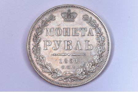 1 ruble, 1851, PA, SPB, St. George without cloak, small crown on the reverse, silver, Russia, 20.62 g, Ø 35.5 mm, VF