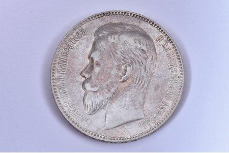 1 ruble, 1901, FZ, silver, Russia, 19.92 g, Ø 33.7 mm, VF