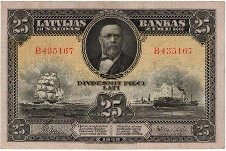 25 lats, banknote, 1928, Latvia, XF