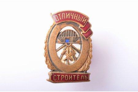 badge, Excellent Builder, USSR, 39.4 x 26.3 mm