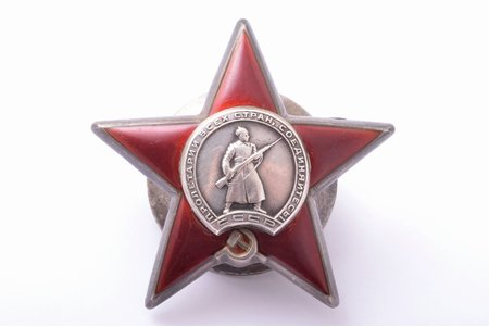 Order of the Red Star № 762690, USSR, shortened screw