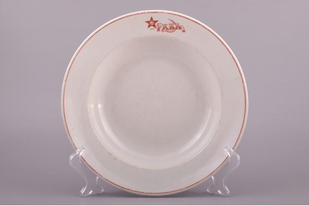 plate, soup, RKKA, Workers' and Peasants' Red Army, porcelain, Krasniy farforist (Chudovo), USSR, the 30ties of 20th cent., Ø 23.7 cm