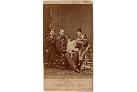 photography, Tsesarevich Alexander Alexandrovich and Tsesarevna Maria Fedorovna with children: Nikolay, Ksenia and George. Not earlier than 1878. Photography by S.L. Levitsky, Russia, 19th cent., 10.8 x 5.9 cm