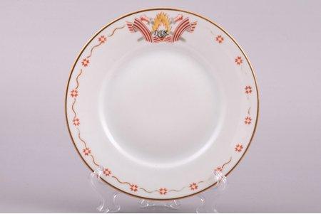 dessert plate, Society of the chevaliers of the order of Lāčplēsis, porcelain, M.S. Kuznetsov manufactory, Riga (Latvia), 1937-1940, Ø 16.2 cm, second grade