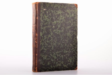"""Гус и Лютер"", часть I, 1859, типографiя Александра Семена, Moscow, 356 pages, half leather binding, stamps, 22.9 x 14.9 cm, 2 portraits on separate pages"