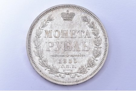 1 ruble, 1855, NI, SPB, silver, Russia, 20.64 g, Ø 35.6 mm, XF