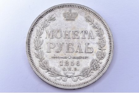 1 ruble, 1856, SPB, FB, silver, Russia, 20.73 g, Ø 35.6 mm, AU, XF