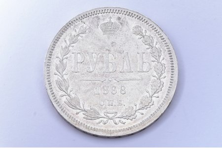 1 ruble, 1868, NI, SPB, silver, Russia, 20.58 g, Ø 35.6 mm, AU, XF
