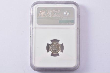 5 kopecks, 1888, AG, silver billon (500), Russia, UNC Details