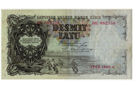 10 lats, banknote, 1940, Latvia, XF