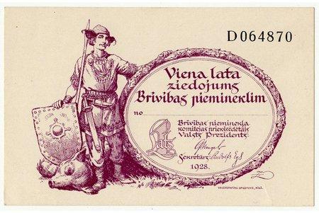1 лат, пожертвование на строительство Памятника Свободы, 1928 г., Латвия