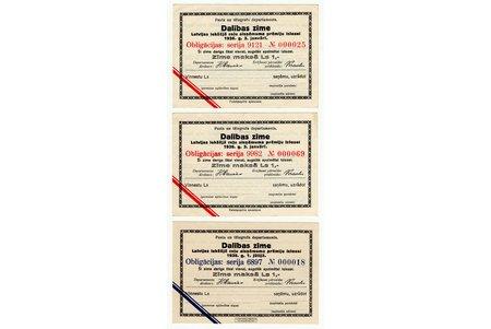набор из трех знаков для участия в розыгрыше премий Латвийского внутреннего дорожного займа, 1938 г., Латвия