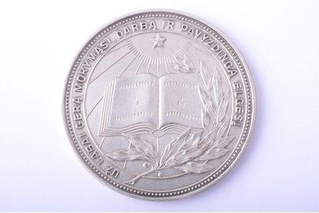 School Medal, Lithuanian SSR, USSR, Lithuania, Ø 40.1 mm