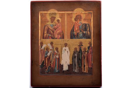 three-part icon, Mother of God (two parts), The Guardian Angel and Saints, board, painting, guilding, Russia, 21.5 x 17.8 x 1.9 cm
