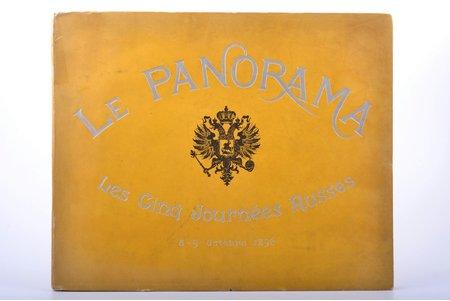"""Le Panorama. Les Cinq Journees Russes. 5-9 Octobre 1896 Пять русских дней. 5-9 октября 1896 г."", издание в твердом переплёте, 1897, Ludovic Baschet, Paris, 27 x 34 cm"