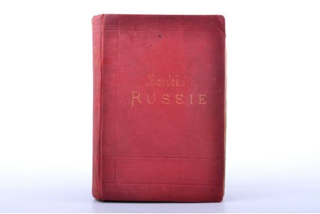 """Karl Baedeker, """"La Russie. Manuel du Voyageur"""", 1893, Verlag von Karl Bædeker, Leipzig, XLVI, 450 pages, cover detached from text block, pages fall out, maps on separate pages, three sided patterned edge, 15.7 x 10.7 cm"""