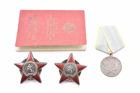 set of awards with certificate, 2 orders of the Red Star, Nr. 1453312, Nr. 3262657; medal For Military Merit, USSR, 1945-1947