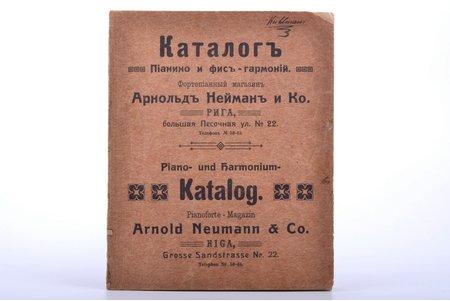 """Каталог пианино и фис-гармоний. Фортепианный магазин Арнольд Нейман и Ко. Piano- und Harmonium-Katalog. Pianoforte-Magazin Arnold Neumann & Co"", Riga"