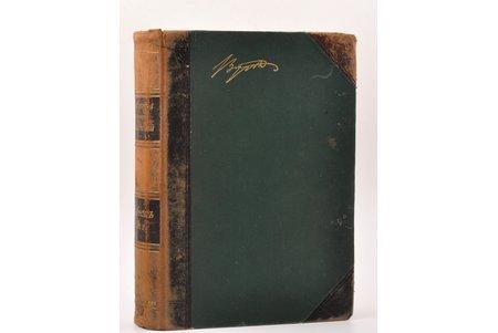 "Библиотека великих писателей, ""Байрон"", том II из III, 1905, Брокгауз и Ефрон, St. Petersburg, 496+LXXXI pages, half leather binding, bookstore stamps, 27.5 x 19.5 cm"