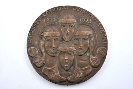 table medal, Soviet Latvia Song festival, 1873-1973, dedicated ot 50th Anniversary of Soviet Union, bronze, Latvia, USSR, Ø 175 mm, ~2800 g