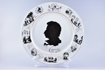 wall plate, author's work in a single copy in commemoration of A.S. Pushkin's 180th anniversary, porcelain, Rīga porcelain factory, signed painter's work, handpainted by Maiya Zagrebayeva, Riga (Latvia), 1979, Ø 35.1 cm