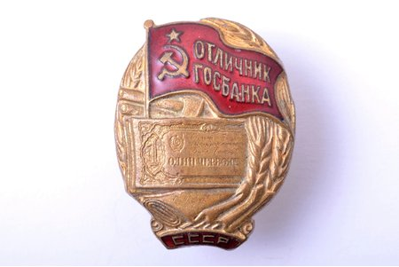 badge, Excellent Worker of the State Bank, № 4773, bronze, enamel, USSR, 29.5 x 23 mm, micro chips on the upper edge of banner